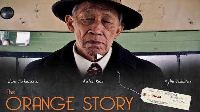The Orange Story (film & activity)
